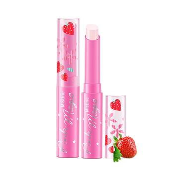 泰国Mistine 小草莓变色润唇膏1.7g*2支 定制你的专属红
