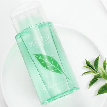 植物主义孕妇卸妆水专用油液孕期可用彩妆清洁化妆品