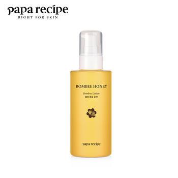 Papa recipe 春雨 蜂蜜修护收缩毛孔乳液 150ml