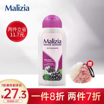 意大利玛莉吉亚沐浴露(麝香/黑莓香味)300ml 沐浴乳