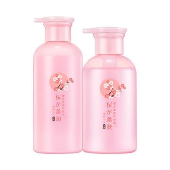 植物主义孕妇可用的沐浴露洗发水怀孕期洗护套装