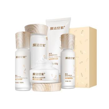 膜法世家醇米赋活亮采护肤5件套 洁面+水+乳+精华+面霜