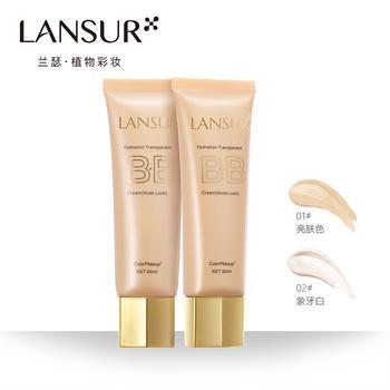 中国•兰瑟水感倍透多效BB霜(裸妆)