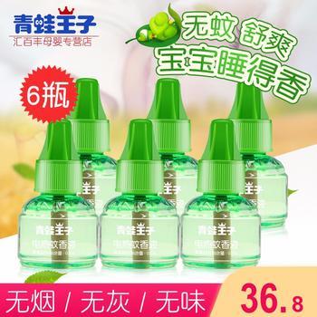 青蛙王子电热蚊香液无味婴儿童孕妇家用驱蚊液6瓶