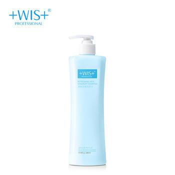 WIS清爽去屑洗发水除螨止痒控油柔顺修护发丝改善毛躁香味持久护发