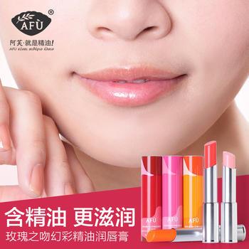 【第2支半价】阿芙玫瑰淡粉色润唇膏秋冬滋润口唇