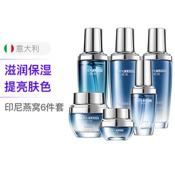 婧麒孕妇护肤品补水保湿怀孕期化妆品