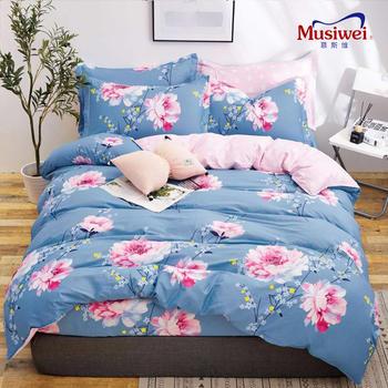 慕斯维纯棉四件套双人床单款四件套 四季通用 1.5-1.8米
