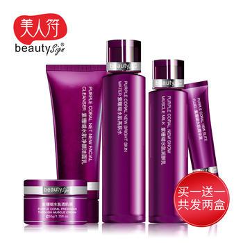 【买1享2】美人符紫珊瑚美肌五件套补水保湿抗皱亮肤