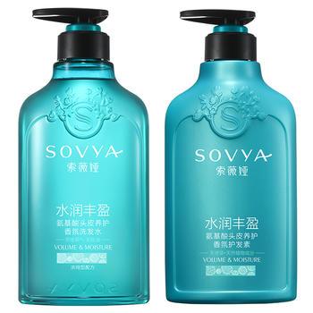 索薇娅天使草水润丰盈套装(洗发水500ml+护发素500ml)