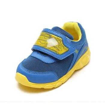 鞋柜男童舒适透气休闲运动鞋