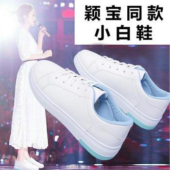 Tatyana韩版学生板鞋百搭系带平底小白鞋