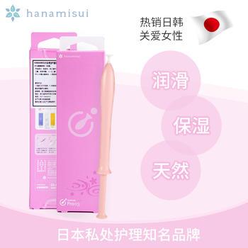 Hanamisui日本女性私处护理凝胶Pro基础润滑系列3支装