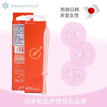 HANAMISUI 女性私处护理凝胶Warming热感系列3支装