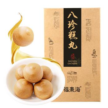 福东海 八珍糕丸162g/盒茯苓糕芡实糕茯苓健脾胃祛湿丸
