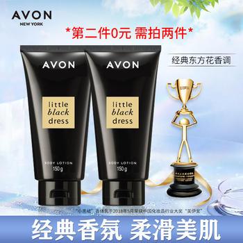 美国•雅芳(AVON)小黑裙香体乳150克