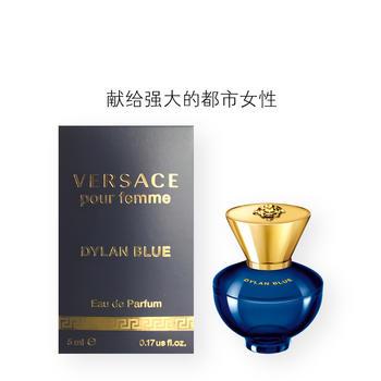 意大利•范思哲(versace)迪伦女士香水5ml