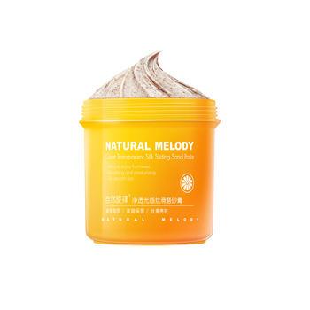 自然旋律烟酰胺身体磨砂膏小黄罐全身鸡皮肤疙瘩毛囊