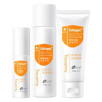 创尔美保湿润泽护肤3件套温和洁面啫喱爽肤水乳液