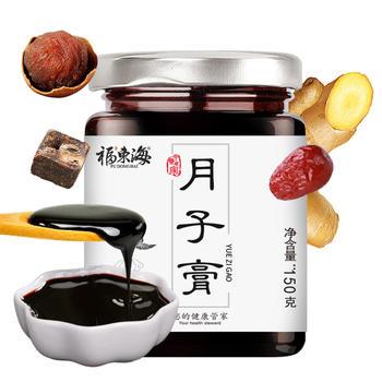 福东海 月子膏 顺产剖腹产后小产人流月子营养品150g