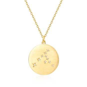 阿梵尼   18K金钻石吊坠 女士 黄金色圆牌项链 套链