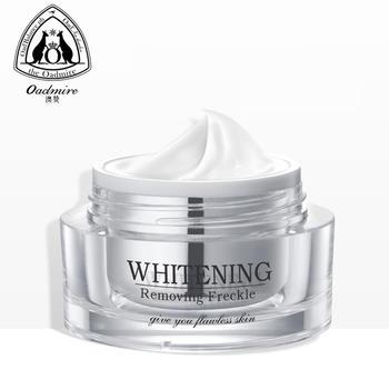 澳赞提亮肤色保湿美白祛斑修护霜18g