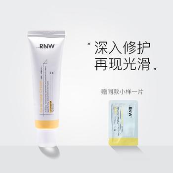 RNW面霜神经酰胺补水保湿滋润修护敏感肌女50ml