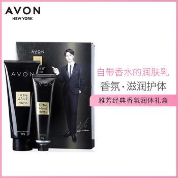 雅芳小黑裙-经典香氛润体礼盒香体乳护手霜