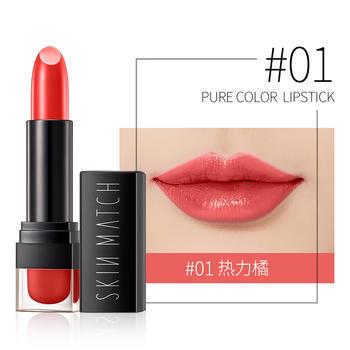 SKINMATCH极密纯色唇膏3.3g 滋润显白持久多色可选