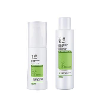 玉泽皮肤屏障修护保湿护肤套装补水保湿水乳