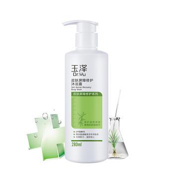 玉泽皮肤屏障修护沐浴露280ml舒缓干燥敏感肌沐浴液