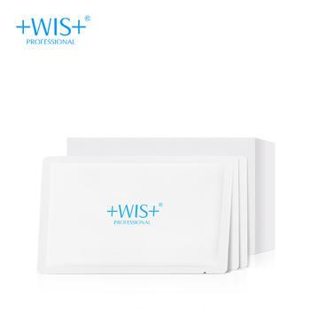 WIS光感皙嫩面膜 提亮肤色收缩毛孔补水保湿改善暗黄