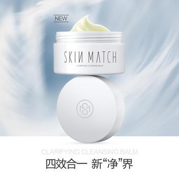 SKINMATCH极密氨基酸净澈卸妆膏70g 温和洁净卸妆乳