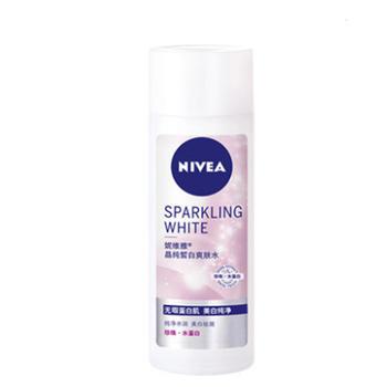 Nivea/妮维雅晶纯皙白爽肤水200ml滋润保湿补水保湿水