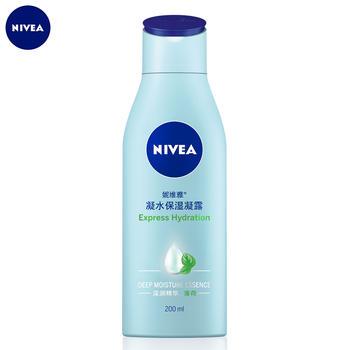 Nivea/妮维雅凝水保湿凝露200ml保湿补水滋润全身体乳