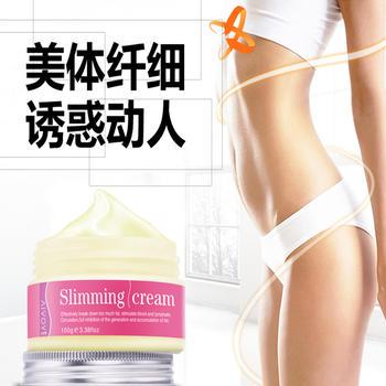 爱肤宜 纤体霜100g减肚子肥产品瘦腰塑形燃脂产后修护
