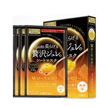 utena 佑天兰 滋润果冻面膜(双效蜂王乳)3片/盒