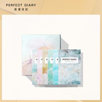 完美日记香水小样套组浮光系列6支装白日梦
