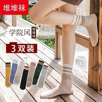 赛棉3双春夏款袜子女中长筒条纹堆堆袜韩版女士棉袜