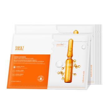 安瓶面膜烟酰胺提亮肤色淡化细纹玻尿酸补水保湿清洁