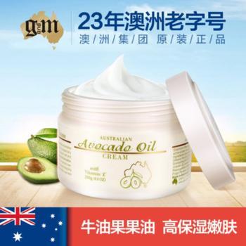 澳芝曼牛油果柔润霜VE紧致补水润肤身体乳 250g