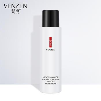 【买2瓶送1瓶】梵贞烟酰胺嫩肤水补水皙润保湿化妆水