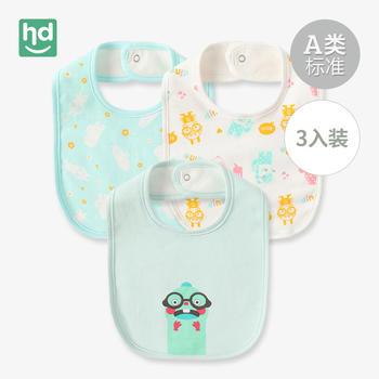 HD小龙哈彼婴儿口水兜【3条装】喂饭吸水易洗