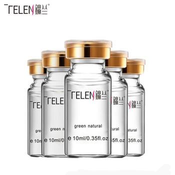(超值5瓶)端兰 玻尿酸原液10ml补水保湿滋润修复控油