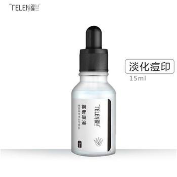 (买1送1)端兰 去痘印痘痕 寡钛原液15ml收缩毛孔控油