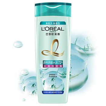 欧莱雅透明质酸水润去屑洗发露 200ML(针对有头屑)