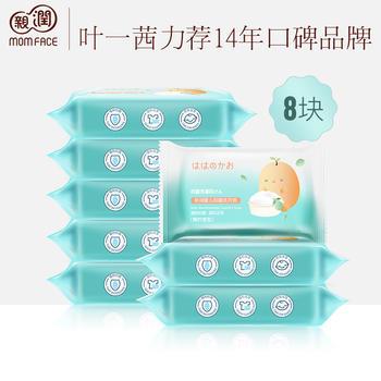 亲润洗衣婴儿皂 婴儿尿布皂 婴儿洗衣皂 宝宝专用