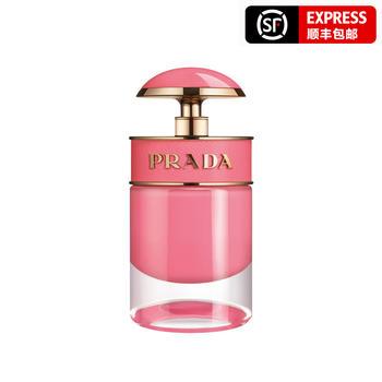 意大利•普拉达(Prada) 卡迪之蜜香水30ml 甜美 迷人