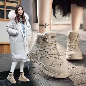 马丁靴女冬季加绒棉鞋女雪地靴英伦风时尚学生鞋子女