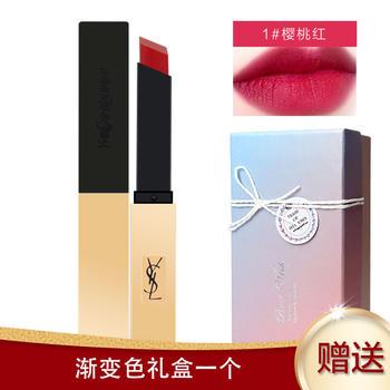 【聚美直发】圣罗兰细管纯口红2.2g哑光唇膏小金条#1